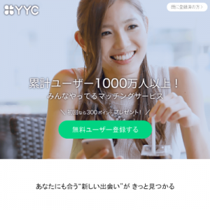 yyc_new