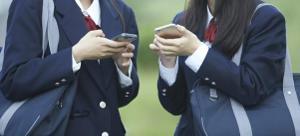 アプリやサイトを使って女子高生と出会う